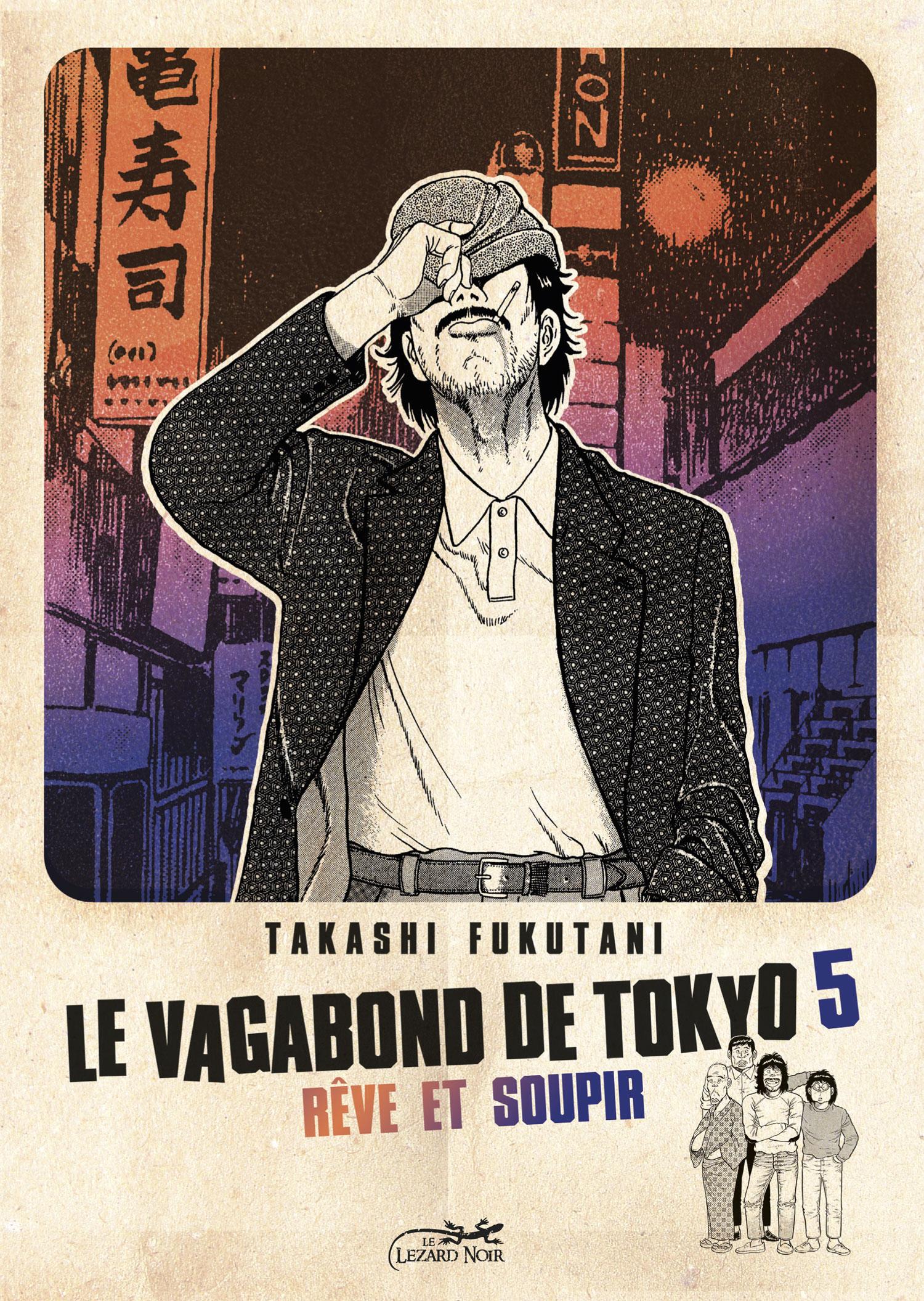 Le Vagabond de Tokyo 5